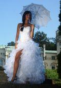 Salon Mody Ślubnej Dominique