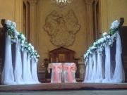 ADRIANA  Centrum Dekoracji Ślubnych + Sklepik Ślubny