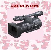 ARTI KAM Usługi Video Foto Kamil Zakrzewski