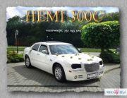 Auta na ślub, luksusowe samochody ślubne, podkarpacie, przybranie auta