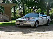 auto do ślubu Cadillac Seville STS V8 , biały, jasna skóra