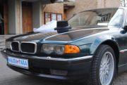 ***BMW do Ślubu Toruń