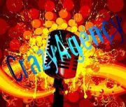 Crazy Agency - Profesjonalna Organizacja Imprez