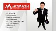 DJ Mixmash na wesele i przyjęcia weselne poprawiny imprezy