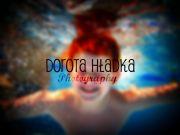Dorota Hładka Photography
