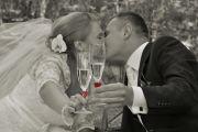 FOTO DREAM Fotografia ślubna i okolicznościowa