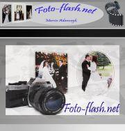 Foto-flash.net-Marcin Adamczyk-Fotograf Sulęcin