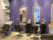 Look Studio, Salon urody