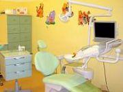 NZOZ s.c CORDIS Gabinet Stomatologiczny,stomatolog grajewo