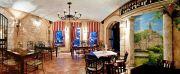 Restauracja Śródziemnomorska Mare e Monti