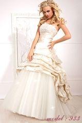 Salon Sukien Ślubnych Zorjana