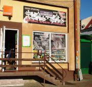 sklep sportowy tytoniowy papierosy SYNERGIA ORIGINAL SPORTS