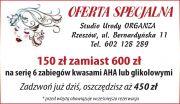 Studio Urody Organza