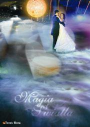 Toton Show - dekoracje ślubne, oprawa zabawy weselnej