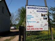 Usługi Rekreacyjno-Turystyczne Jacek Majewski