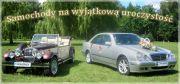 www.auta-slub.pl - alfa romeo 1934r cabrio, mercedes e classe