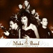 Zespół Maks Band