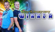 Zespół muzyczny WINNER