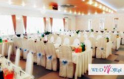 19 wrzesnia 2015 wolny termin na wesele w sali bankietowej Amadeusz