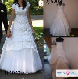 2 suknie dla wysokiej pow. 180cm