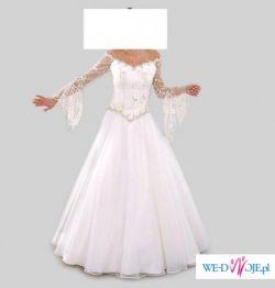 Biało-złota piękna NOWA suknia z welonem!
