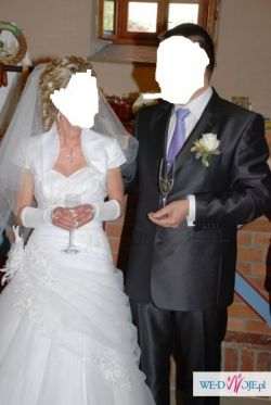 Cudna suknia ślubna
