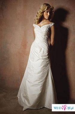 Elegancka suknia ślubna 44-46  ecru