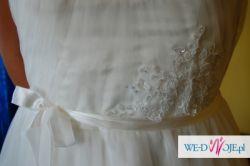 Krótka suknia ślubna NOWA 40 / 42 IVORY śmietankowa
