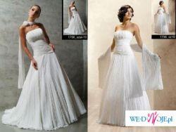 Kupię Suknię Agnes 1756, 1934 lub jakiś bliźniaczy model, wesele 2010 :)