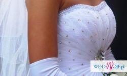 Najpiękniejsza suknia Princessa!Wyglądaj olśniewająco!