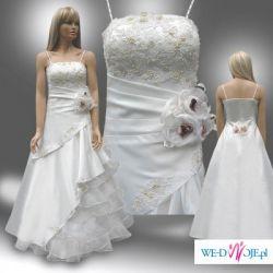 Niepowtarzalna suknia ślubna M O N I C z kolekcji M A R I T T 2008