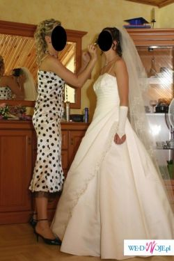 Niezwykła cenowa okazja!!! Suknia delikatna i elegancka rozmiar 36, ecru