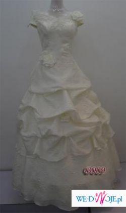 Nowa suknia ślubna 40