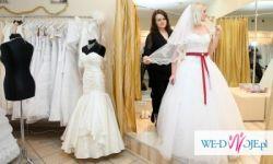 Nowa Suknia Ślubna Wyprzedaż salonu po likwidacji Suknia za jedyne 300zl