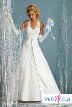 nowa suknia ślubna z UK