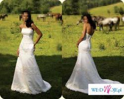 Nowa Suknia ślubna z USA