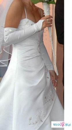 Okazja! Piękną suknię ślubną za 400zł