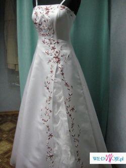 OKAZJA !!! Sprzedam nową suknie ślubną