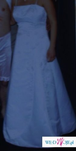 Piękna biała skromna i szykowna suknia  stan idealny jednoczęściowa