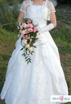 Piękna suknia ślubna + cały komplet! Bardzo Tanio! Jest rewelacyjna!