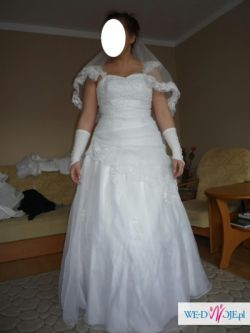 Piekna Suknia Slubna z dodatkami + gratis