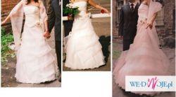 Piękna suknia ślubna za 500 zł!!!