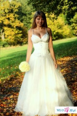 Piękna suknia typu prinsess