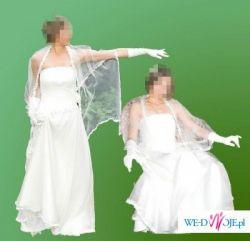 Piękną suknię ślubną ecri (36-38) sprzedam TANIO!!! Dodatki do sukni GRATIS!!!