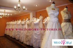 Piękne suknie ślubne / Suknie ślubne
