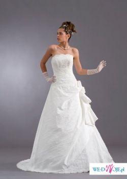 Pilnie sprzedam przepiękną suknię ślubną - 600,00 zł.