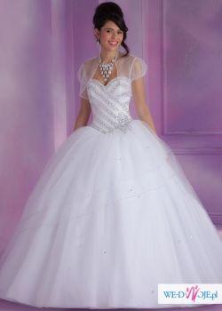 Przepiękna nowa suknia ślubna