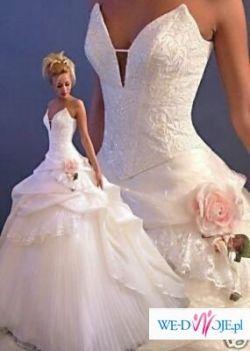 Przepiekna ,nowa suknia ślubna