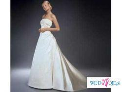 Przepiękna suknia Cymbeline +niezwykłe  koronkowe bolerko