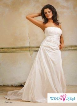 Przepiękna suknia śluba, OKAZJA! BARDZO TANIO!